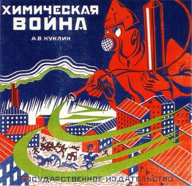 Chemical Warfare (1925)